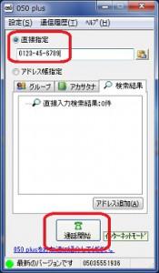 050plus02
