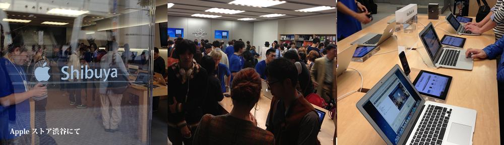 パソコンサポート IT-hands@福井市